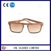 CR-39 Lens Brown Wooden Frame Geek Retro Glasses