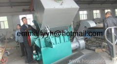 100 Type Car Tire Shredder/Crusher