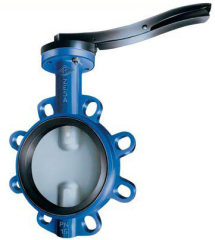 triple offset metal seat flange butterfly valve