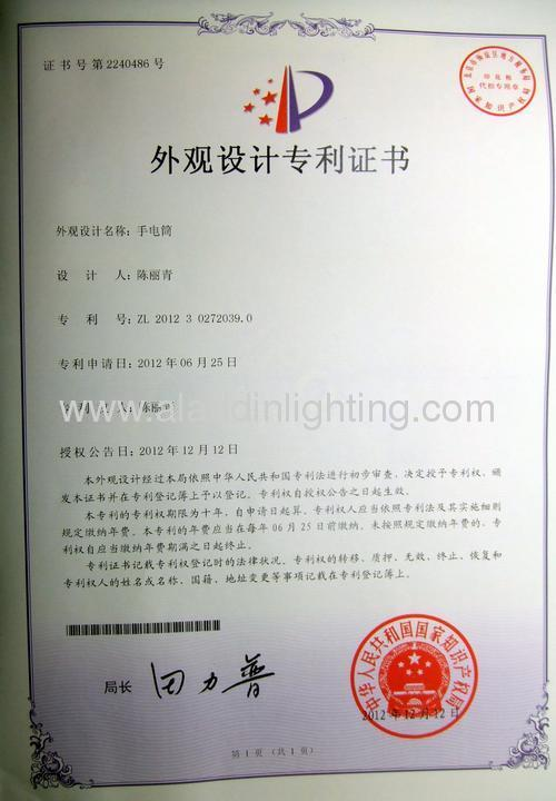 Patent of PD606
