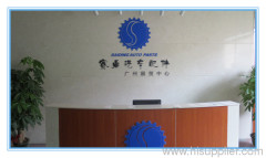 Guangzhou Sai Ding Auto Parts Co., Ltd.