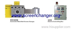 Autoscreenchanger from DEAO company
