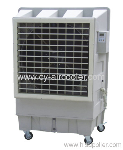 Water Air Coolers For Home : China portable water air cooler fan speed with remote