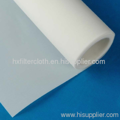 PP Monofilament Filter Cloth
