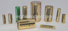 high quality low price alkaline battery