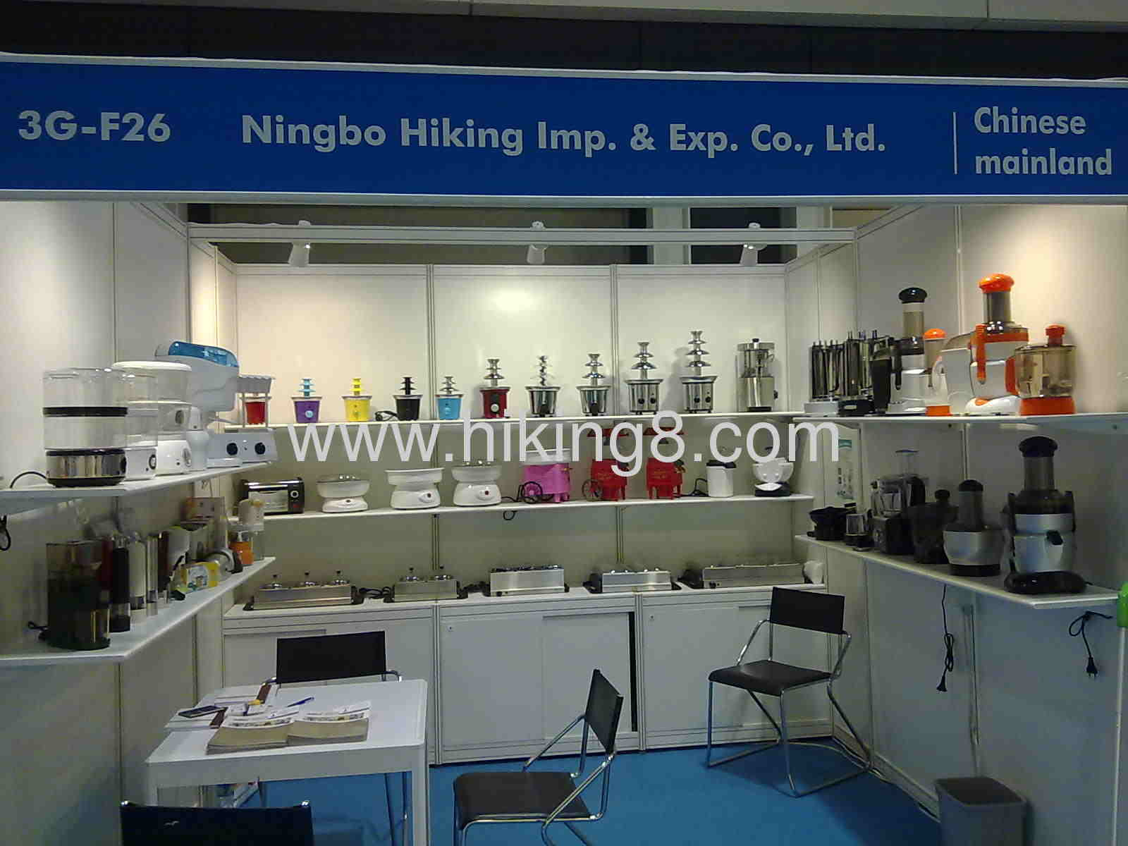 2010 Autumn HK Electronic Product Fair