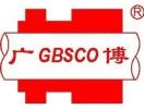 Китай производитель механических уплотнений