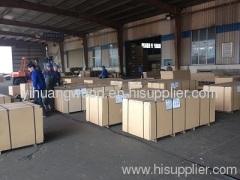 Kunshan Good Life Household Plank Co.,Ltd