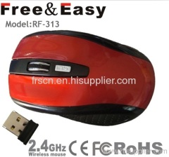 2.4g wireless game mouse