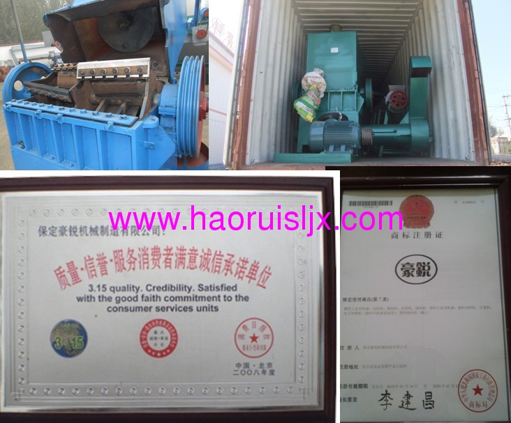 Efficient Shredder/Crusher Manufacture Factory