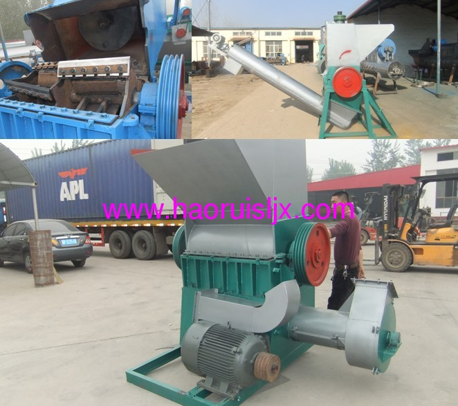 large production capacity shredder