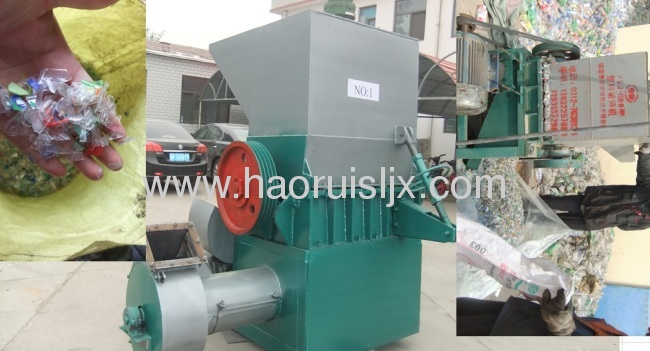 Plastic Crusher/Shredder Competitive Price