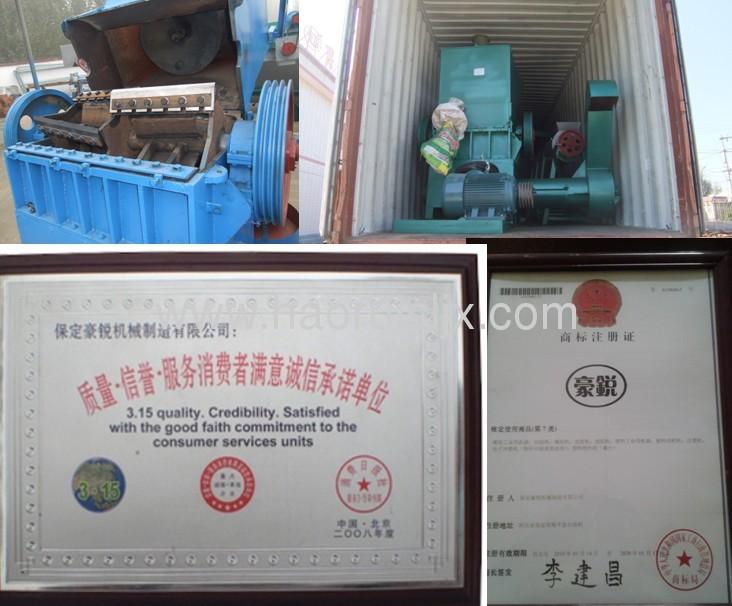 Power Crusher/Granulator/Shredder Machine China Manufacturer