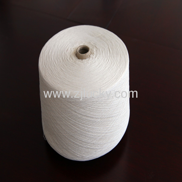 bleached Weaving Yarn-conical