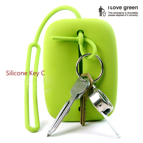 Promo FashionSilicone Key case
