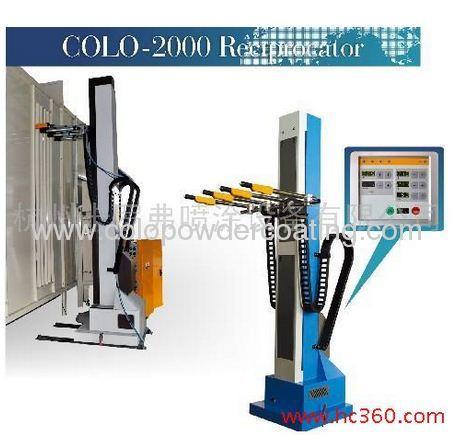 equipo para pintura en polvo colo-2000D/colo-2100