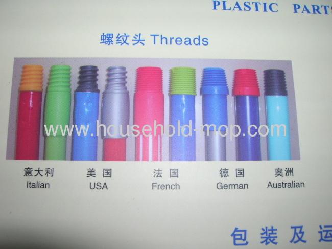 HomePro Microfiber Flexi Duster