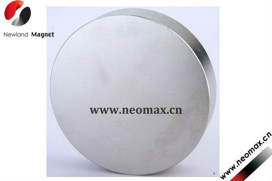Diametrically magnetizd neodymium magnets
