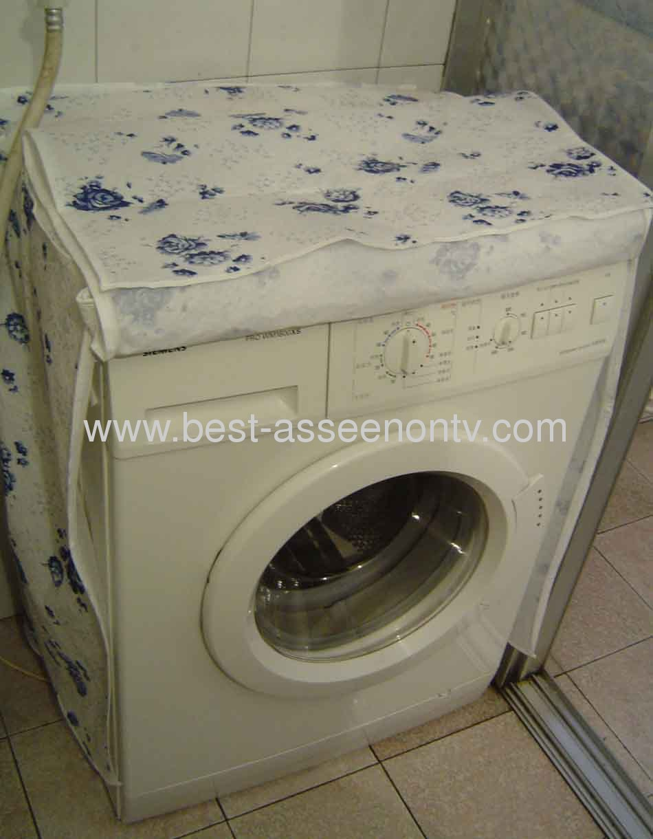 washing machine cover, cailco cover, waterproof(B)