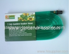 7.5M Garden Water Sprinkler Hose For Grass