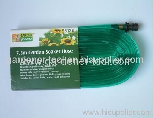 7.5M Garden Water Sprinkler Hose For Grass