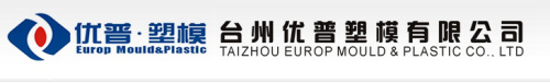 Zhejiang Taizhou Europ Mould & Plastic Co., Ltd