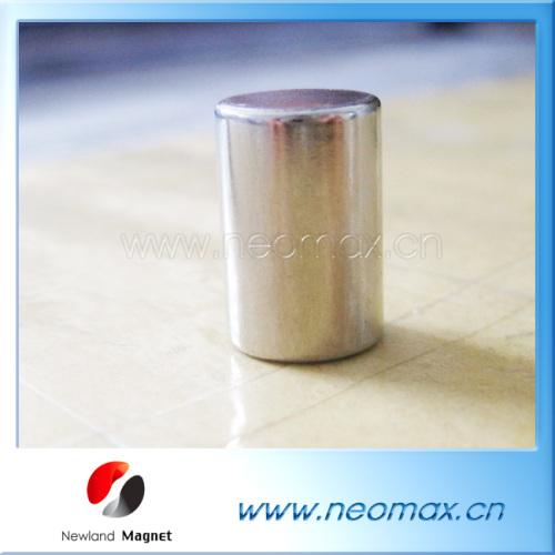 Permanent magnet rotor parts