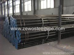 ASTM A179 Seamless Steel Pipe made in China