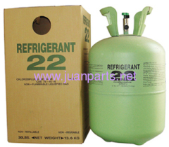 R123 refrigerant (dichlorotrifluoroethane R123) from China ...
