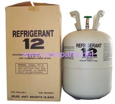 Refrigerant R12 (dichlorodifluoromethane R12)