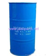 R123 refrigerant (dichlorotrifluoroethane R123)