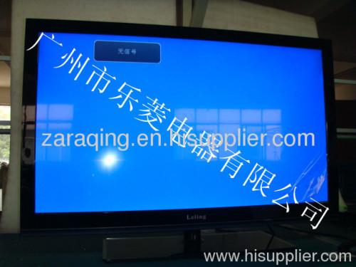 Big Screen LCD TV