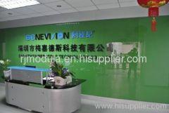 Shenzhen MercedesTechnology Co.,Ltd