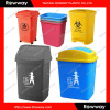 indoor plastic waste bin