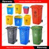 120L plastic dustbin,dust bin