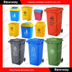 120L outdoor plastic dustbin