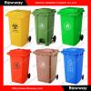 public plastic trash bin