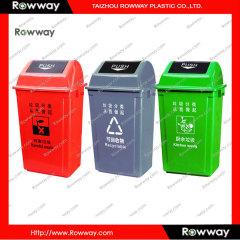 58L sorting waste bin