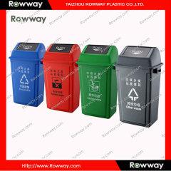 58L plastic trash can