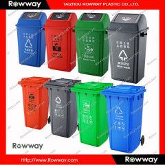 plastic sorting dustbin,dust bin