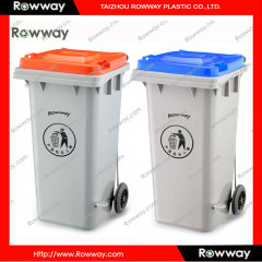 plastic dustbin with pedal