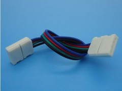 RGB Color LED Strip Connectors Solderless Jumper Connector