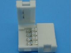 RGB Color LED Strip Connectors Solderless Splice