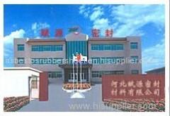Hebei Fuyuan Sealing Materials Co., Ltd.