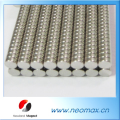Small Disc Neodymium Magnets