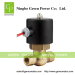 2L Steam brass solenoid valve