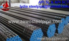 LOW PRESSURE BOILER PIPE DN80*SCH80