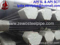A179 BOILER STEEL TUBE 2