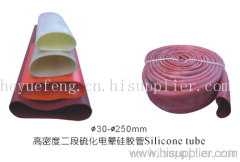 corona dedicated silicone tube