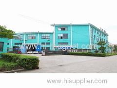 Ningbo Honglei Magnetics Co., Ltd.